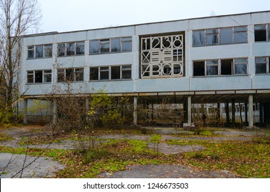 Abandoned school building in dead ghost town of Pripyat in Chernobyl NPP alienation zone, Ukraine