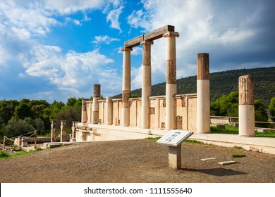 Abaton of Epidaurus at the sanctuary in Greece. Epidaurus is a ancient city dedicated to the ancient Greek God of medicine Asclepius.