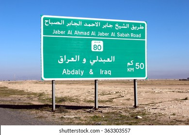 Abdaly & Iraq Road Sign - 50 Km from the Kuwait to Iraq Border
