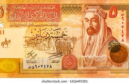 Abdullah I of Jordan portrait from money 5 DinarJordan 2014-18 Banknote. Jordanian money. Dinar is the national currency of Jordanian. Close Up UNC Uncirculated - Collection.
