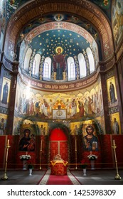 Abkhazia Georgia Beautiful interior and dark painted frescoes of Novy Afon orthodox monastery, Abkhazia. The architectural elements of the church. New Aphon, Republic of Abkhazia, January 07.2017
