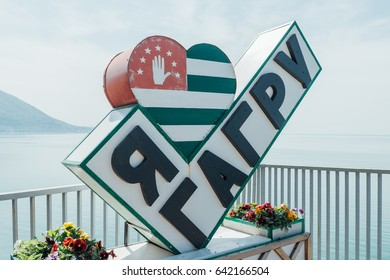 Abkhazia, May 02, 2017: I Love Gagra Photo Point and Black Sea View