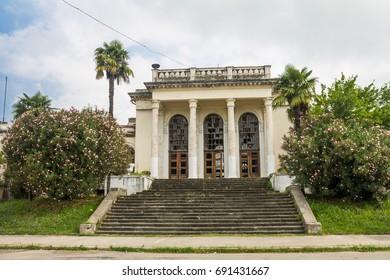Abkhazia, Sukhum-July 27, 2014:Railway station in Gudauta, Abkhazia