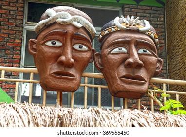 Aboriginal mask in Taiwan