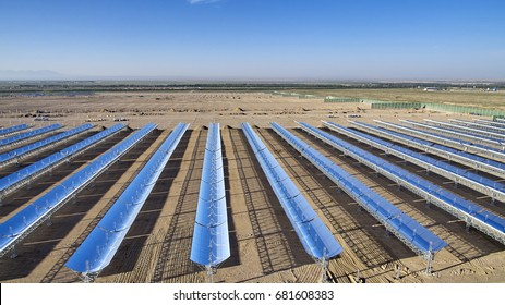 Absorb solar concentrating electric tube