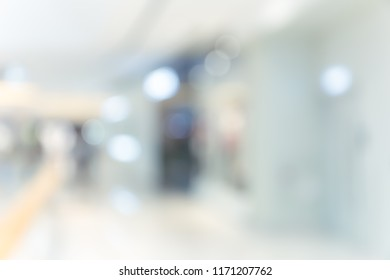 Abstract background of shopping mall on Hong Kong