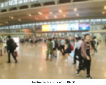 Abstract blur in airport for background.