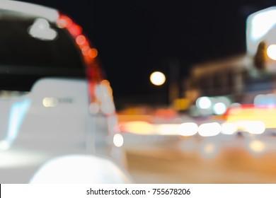 Abstract blur beautiful bokeh light in city night. Special idea background. Concept night urban cities, light magic, surprise.