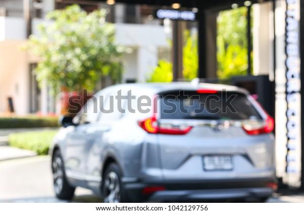 Toyota Drive Thru >> Abstract Blur Drive Thru Fast Food Stock Photo Edit Now