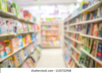 Abstract blur of library book store and book shop for background