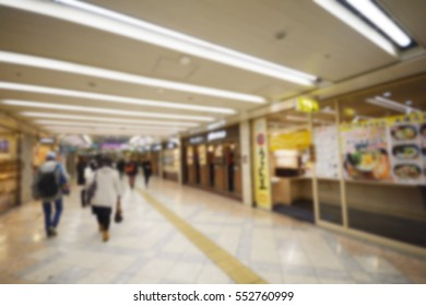 Abstract blur of People shopping in Department store for background