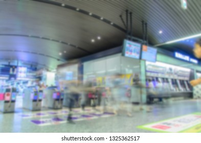 Abstract blur  train station.