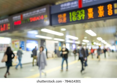 Abstract blur train station in Japan