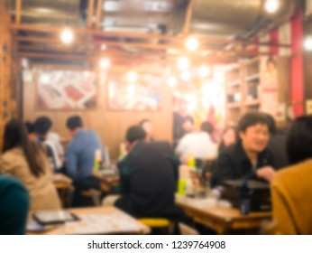 Abstract blurred background image of Japanese restaurant in Tokyo