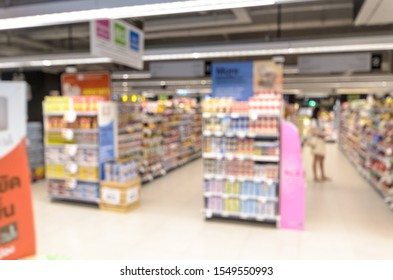 Abstract blurred image of people shopping in supermarket or hypermarket , urban liftstyle shopping  concept.