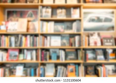 Abstract blurred modern bookshelf