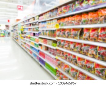 Abstract blurred supermarket background.