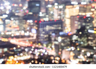 Abstract blurrred background of  Seoul Downtown cityscape Night view in South Korea
