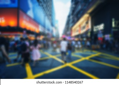 Abstract bokeh background of crowded Hong Kong street