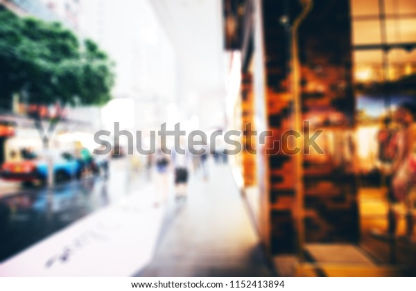 Abstract bokeh street background