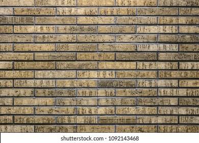 Abstract brown brick wall : Design Japan style.