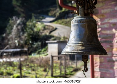Abstract church bell at Mount Athos