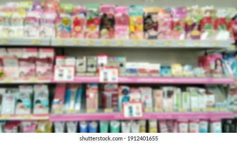 Abstract concept blurred background of Shelves for cosmetics and personal items.
