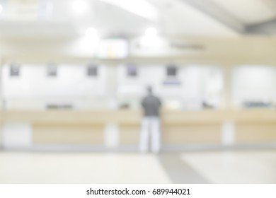 Abstract ?Blur hospital or clinic interior for backgrounds .