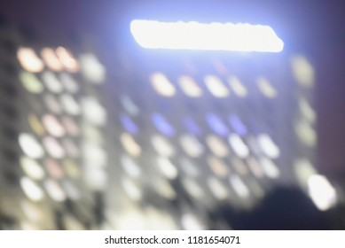 Abstract illuminated glowing blurry lights isolated unique background photo