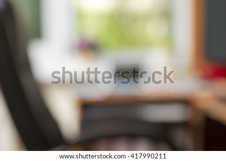 Brilliant Abstract Office Desk Table Computer Supplies Stock Photo Download Free Architecture Designs Embacsunscenecom