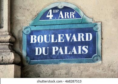 Abstract Paris street scene France