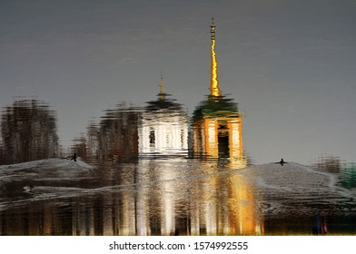 Abstract reflection of a building in water, taken in Moscow, Russia