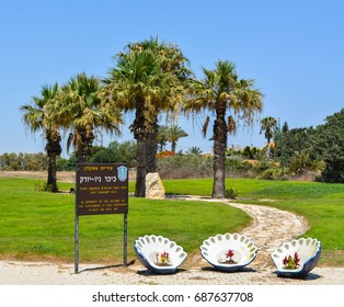 Abstract shell planters at a Memorial in Eshkelon, Israel. For the victims of the World Trade Center terrorist attack.