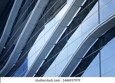 Abstract steel and glass facade detail background of high rise commercial building .Business or industrial successful concept background .