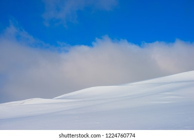 Abstract view of snowy slope