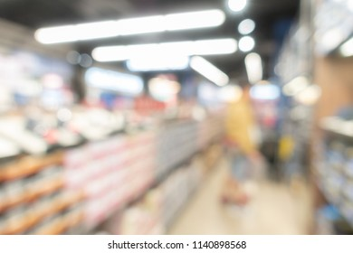 Abstrast Blurred background : Supermarket hypermarket and phamacy in USA