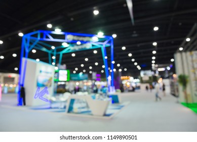 Abtract blur people in exhibition hall event background
