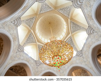 Biggest chandelier images stock photos vectors shutterstock abu dhabhi uae jun 8 view of the grand sheikh zayed mosque aloadofball Gallery
