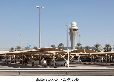 ABU DHABI - DEC 19: Exterior of the Abu Dhabi International Airport. December 19, 2014 in Abu Dhabi, United Arab Emirates