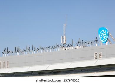 ABU DHABI - DEC 19: Abu Dhabi International Airport. December 19, 2014 in Abu Dhabi, United Arab Emirates