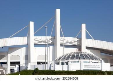 ABU DHABI - DEC 21: The Abu Dhabi Cricket Club Stadium. December 21, 2014 in Abu Dhabi, United Arab Emirates
