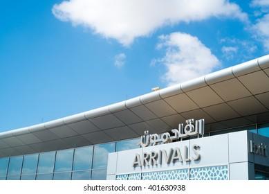 ABU DHABI - FEBRUARY 13: Abu Dhabi International Airport. February 13, 2016 in Abu Dhabi, United Arab Emirates