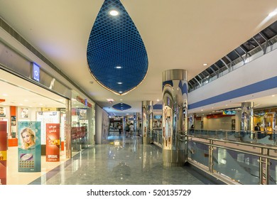 ABU DHABI - NOVEMBER 4, 2016: Luxury glass interior shopping center Marina mall in Abu Dhabi, UAE. Marina Mall is Abu Dhabi's premium shopping mall and entertainment landmark. Marina Mall. Abu Dhabi.