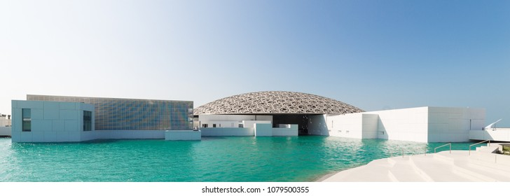 ABU DHABI, UAE - DECEMBER 02, 2017: Exterior of the Louvre Museum in Abu Dhabi, United Arab Emirates