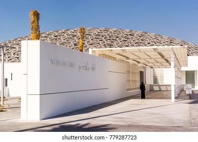 Abu Dhabi, UAE- 15 Nov 2017: Louvre Museum in Abu Dhabi, UAE