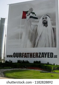 Abu Dhabi, UAE - April 1, 2014: Picture of Sheikh Zayed bin Sultan Al Nahyan founder of the United Arab Emirates