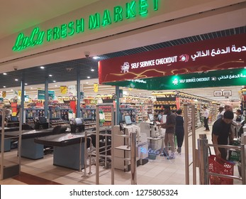 Abu Dhabi, UAE- Circa 2019. Self check at the exit of Lulu Hypermarket