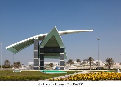 ABU DHABI, UAE - DEC 19: Monument at the International Airport of Abu Dhabi. December 19, 2014 in Abu Dhabi, United Arab Emirates