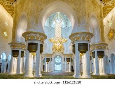 Abu Dhabi, UAE, Januaey 30, 2016: Interior rooms of Sheikh Zayed Grand Mosque in Abu Dhabi, UAE