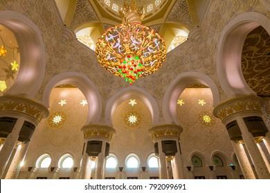 Biggest chandelier images stock photos vectors shutterstock abu dhabi uae january 3 2018 sheikh zayed grand mosque minaret aloadofball Gallery